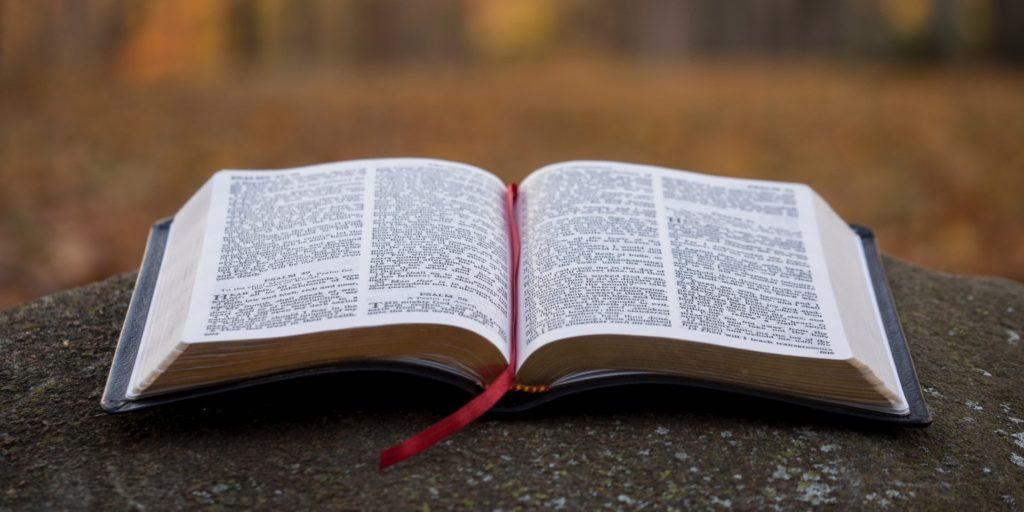 Введение в изучение Библии